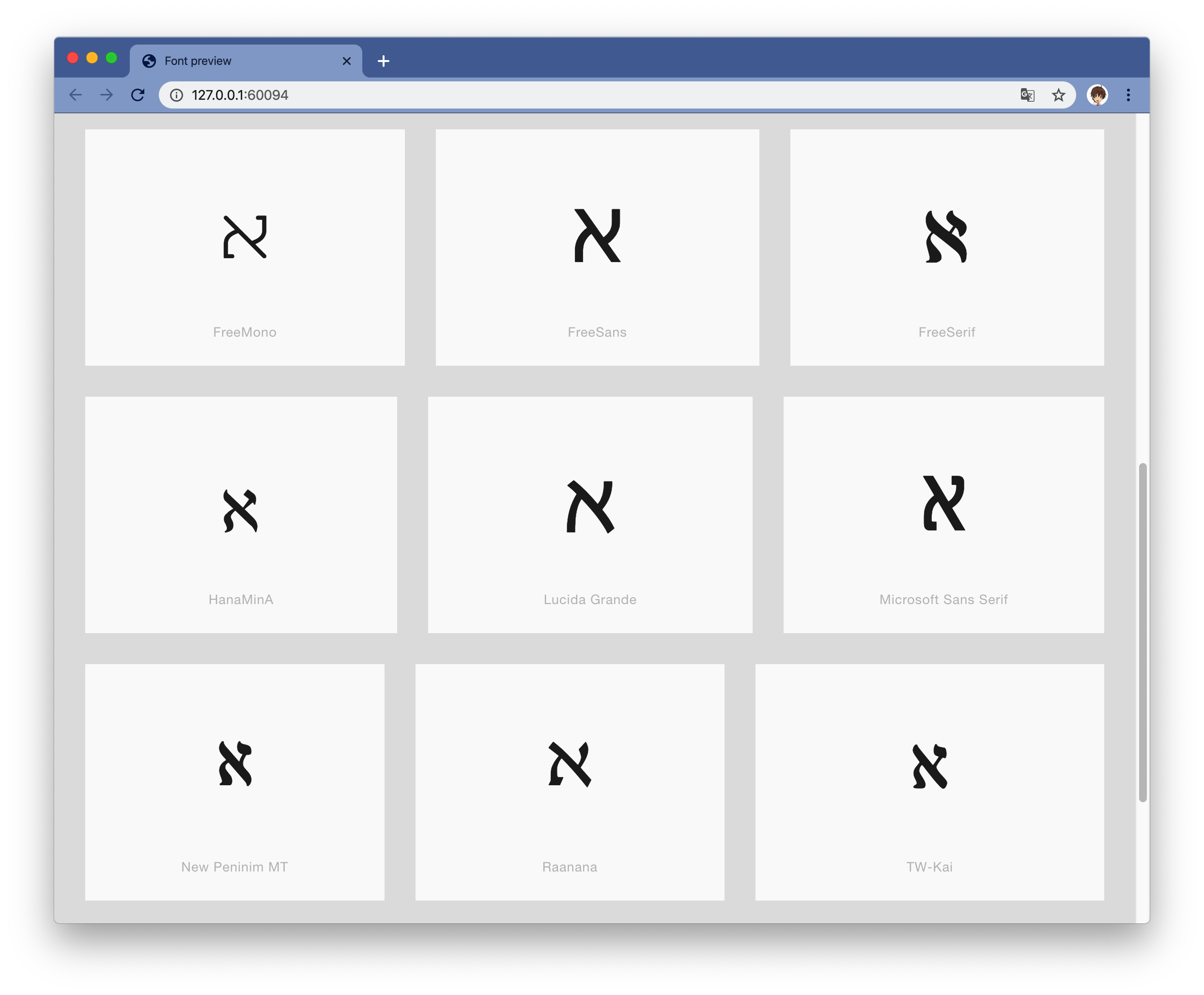 browser-preview-screenshot